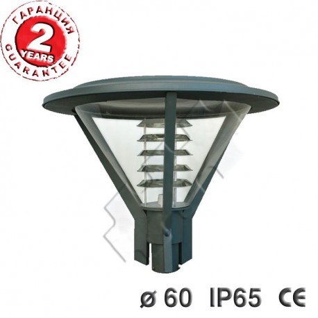 LED PARK LIGHTING BALLI 30W