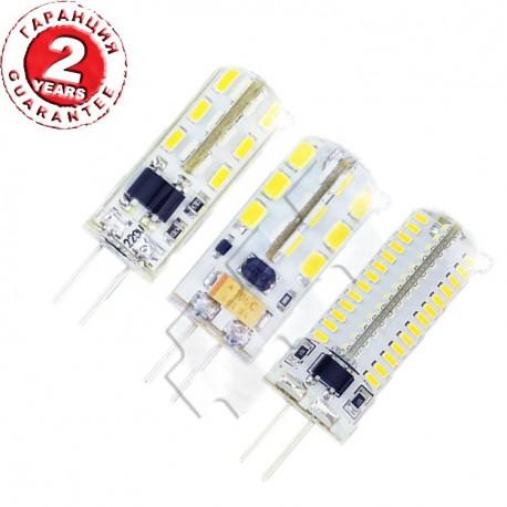 LED BULB 5W G4