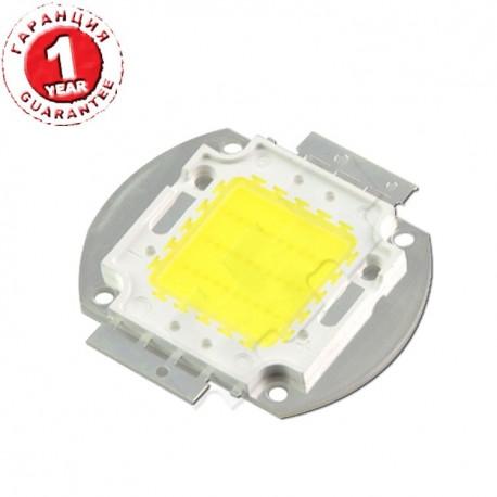 LED COB CHIP EPISTAR 50W