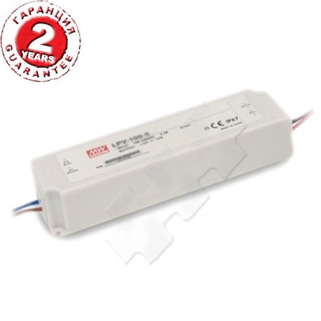 LED POWER SUPPLY MEAN WELL 50W