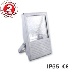 FLOODLIGHT SLB Rx7s Corps