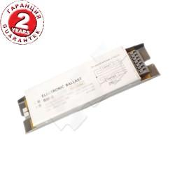 ELECTRONIC BALAST 58W