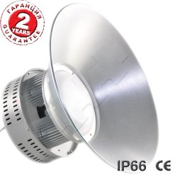 SMD LED HBL 100W