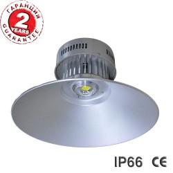 LED HBL 70W
